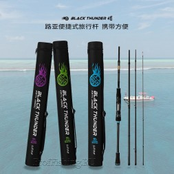 Спиннинг Ecooda Black Thunder Lure Rod 270MHS (2.70m,7-30g,12-25LB,5-ч-к,(в тубусе)